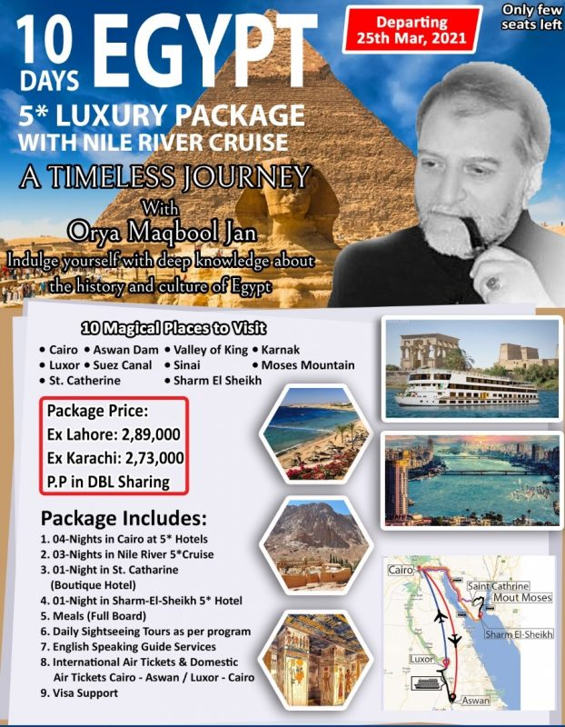 Universal Travels Lahore Pakistan Universal Travels
